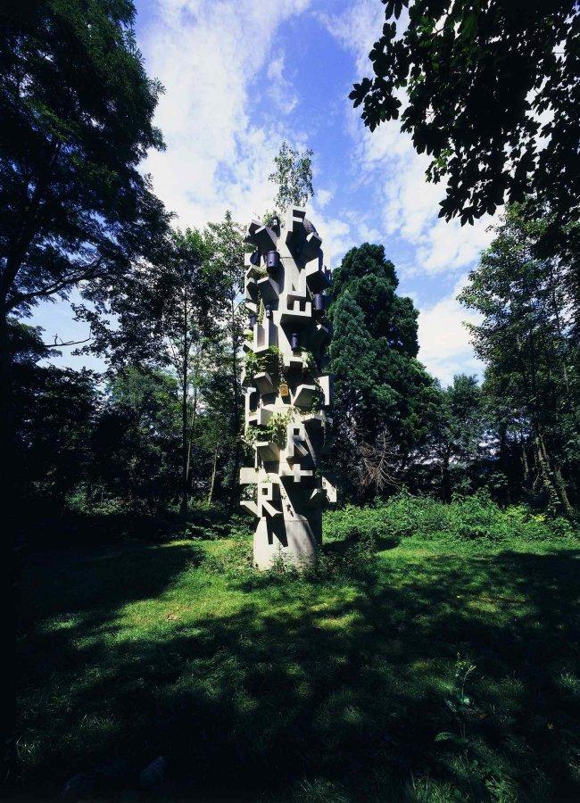 Bittermann und Duka - Pflanzenturm, geheime gärten rolandswerth © VG Bild-Kunst, Bonn 2016, Foto: Nic Tenwiggenhorn